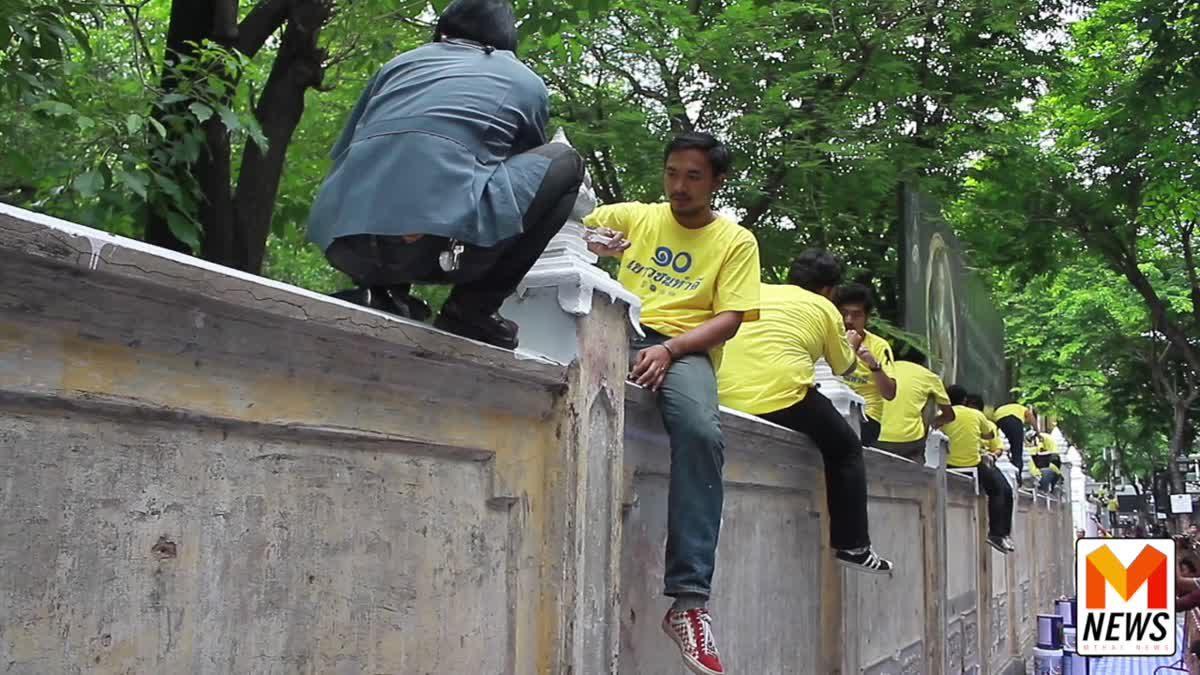 กลุ่มเยาวชน ร่วมซ่อมแซมกำแพงวัดประทุมฯ ถวายในหลวง ร.10