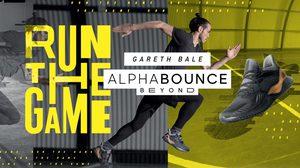 adidas เปิดตัว Alpha BOUNCE Beyond สำหรับนักกีฬาที่ต้องการยกระดับศักยภาพของตนเอง