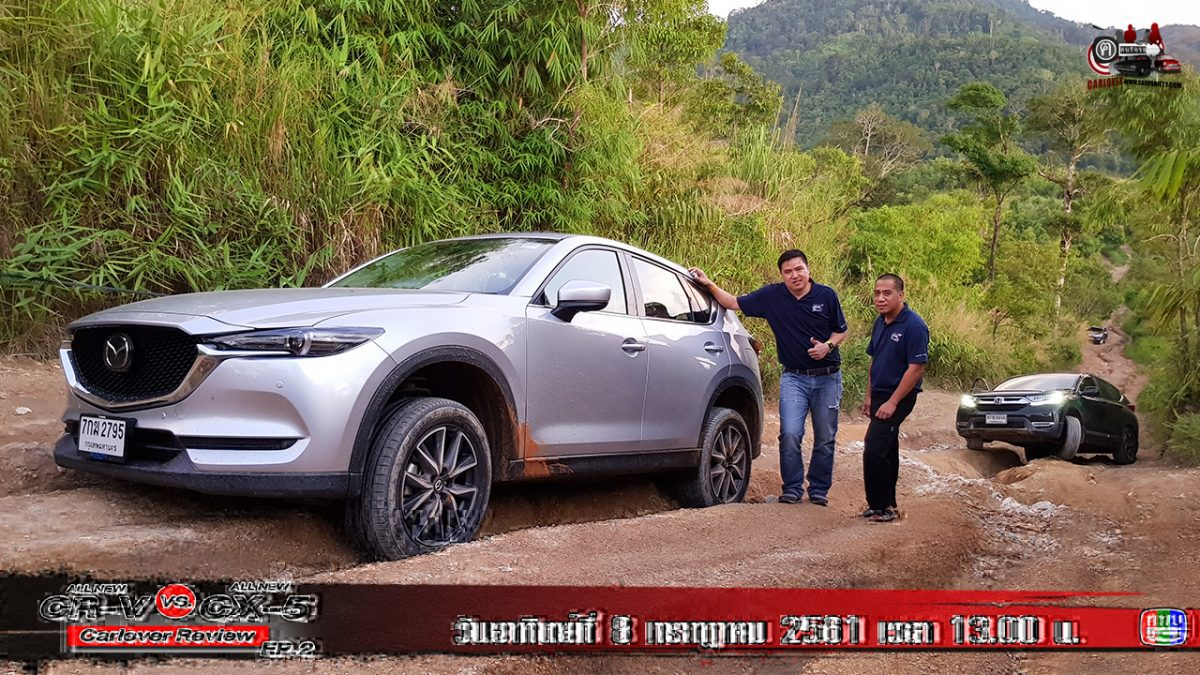 Honda CR-V Vs Mazda CX-5 Ep.2