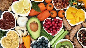9 อาหารมีประโยชน์ ช่วยชะลอวัย ห่างไกลโรค กินแล้วดีต่อสุขภาพแน่นอน!