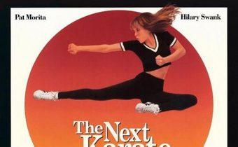 The Next Karate Kid คาราเต้ คิด 4