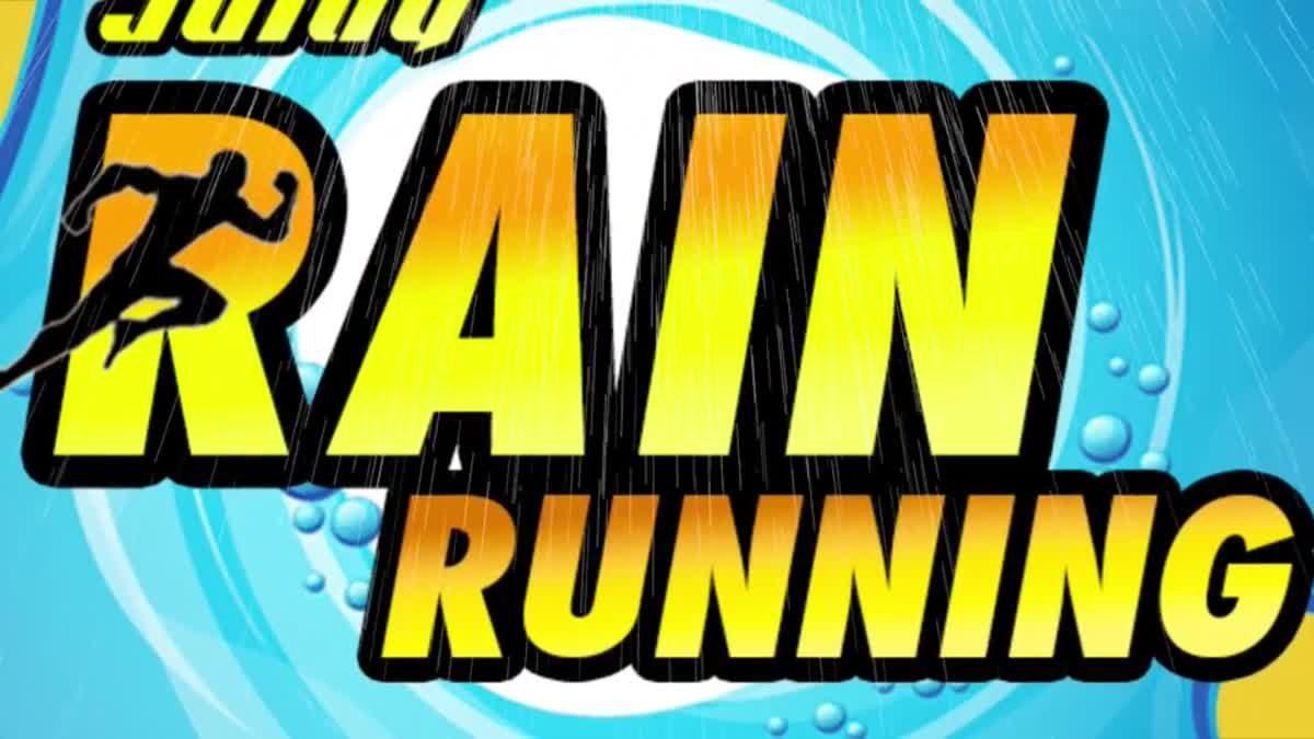 """เตรียมพบกับ """"วิ่งเต้น Rain Running"""" งานวิ่งที่แปลกแหวกแนวไม่เหมือนใคร!"""