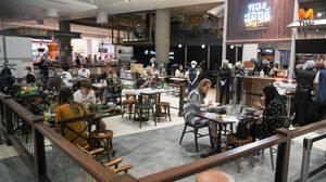 วันแรก!! คลายล็อกดาวน์ เปิดกิจการเพิ่มบางส่วน ร้านอาหาร-ตัดผม เปิดได้ 50-75%