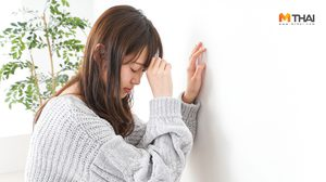 ภาวะโลหิตจางจากการขาดธาตุเหล็ก มีอาการอย่างไร?
