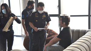 ไม่รอด!! ดีเอสไอ บุกจับผู้ต้องหารายสำคัญ คดี Forex–3D