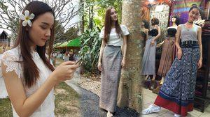 15 ลุค เดียร์น่า ฟลีโป นุ่งผ้าไทย ใส่ผ้าซิ่น สวยน่ารักมาก!!