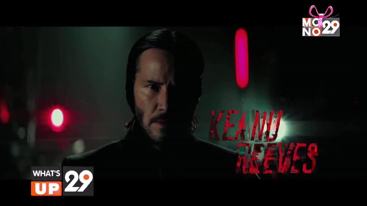 "MONO29 เสิร์ฟหนังดีพระเอกดัง ""Keanu Reeves"" 1-3 พ.ค.นี้"