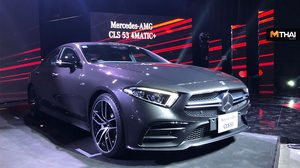 Mercedes-Benz เปิดตัวแรงจัดหนัก 2 รุ่นใหม่ CLS 53 4MATIC+ 5.35ล้าน เเละ E 53 4MATIC+ Coupé 6.99 ล้านบาท