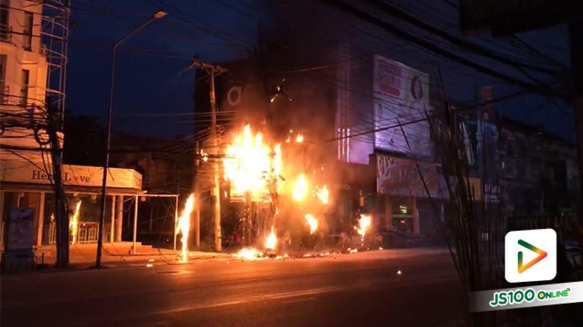 เพลิงไหม้สายสื่อสารกลางเมืองเชียงใหม่ เสียงระเบิดสนั่น 2 ครั้งติด