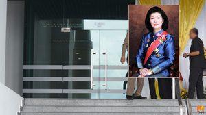 ศาลฎีกาพิพากษาจำคุก 9 ด. 'หญิงเป็ด จารุวรรณ' คดีทุจริตเงินสัมมนา
