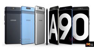 เผยภาพเรนเดอร์ Galaxy A90 มาพร้อมกับกล้องป๊อบอัพหมุนได้