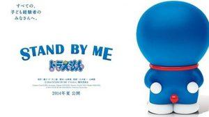 Doraemon กำลังซุ่มทำอนิเมะ CG 3 มิติ