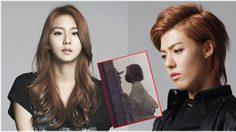 จำนนต่อหลักฐาน! ยูอี-คังนัม รับ 'ความสัมพันธ์ฉันท์คู่รักเพิ่งเริ่มต้น'!