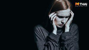 ทำความรู้จัก โรคกลัว อาการแบบนี้ รักษาอย่างไรถึงจะถูกต้อง?