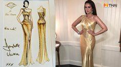 ปุ๋ย ภรณ์ทิพย์ สวยหรูแบบไทย ในชุดผ้าไหม ออกแบบโดยดีไซเนอร์แบรนด์ดังระดับโลก!!