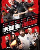 Operation Endgame ปฏิบัติการณ์ ล้างบางทีมอึด