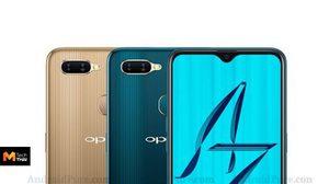 Oppo A7 เผยภาพเรนเดอร์ล่าสุด มาพร้อมสีและดีไซน์ใหม่ อัพเกรดกล้องหน้าดีขึ้น