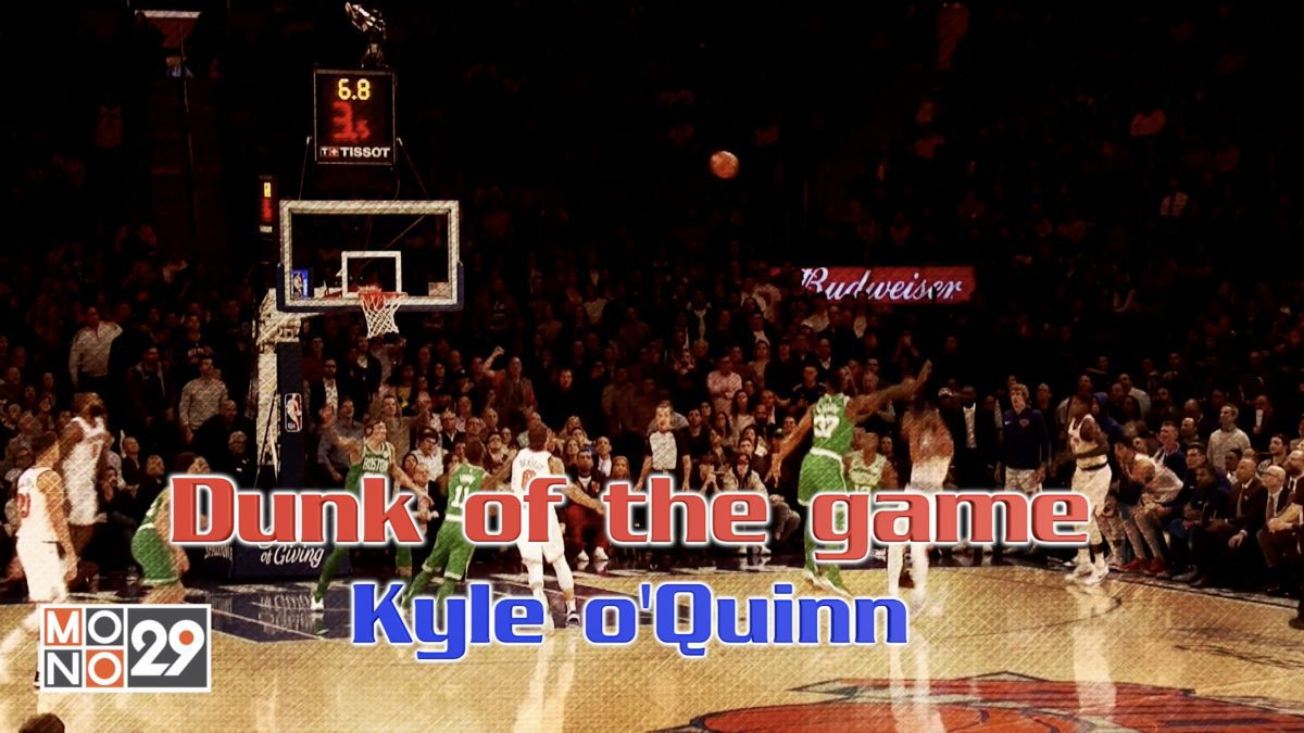 Dunk of the game Kyle o'Quinn