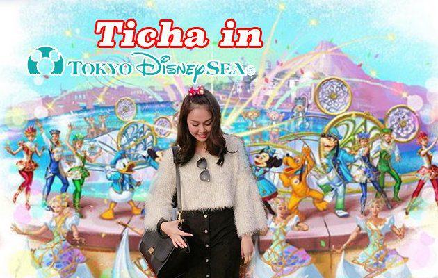 ทิชา พาตะลุย Tokyo DisneySea