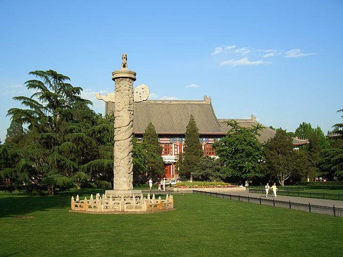 มหาวิทยาลัยปักกิ่ง (Peking University)