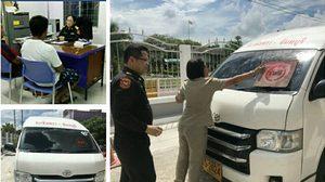 ขนส่งลงโทษหนัก! รถตู้ฉะเชิงเทรา-จันทบุรี บรรทุกผู้โดยสารเกิน