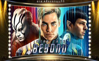 โจเอล ฮาร์โลว์ ผู้อยู่เบื้องหลังเมคอัพเอเลี่ยนระดับออสการ์ใน Star Trek!!
