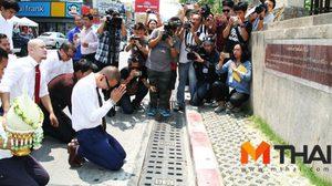 'แจ๊ส ชวนชื่น' ขอโทษชาวพัทยา ปมถ่าย MV บนอนุสรณ์สถาน