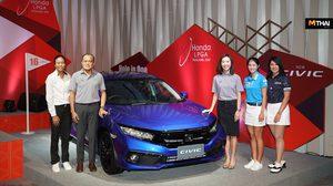 โปรกอล์ฟหญิงระดับโลกร่วมดวลวงสวิง ในศึก Honda LPGA Thailand 2019