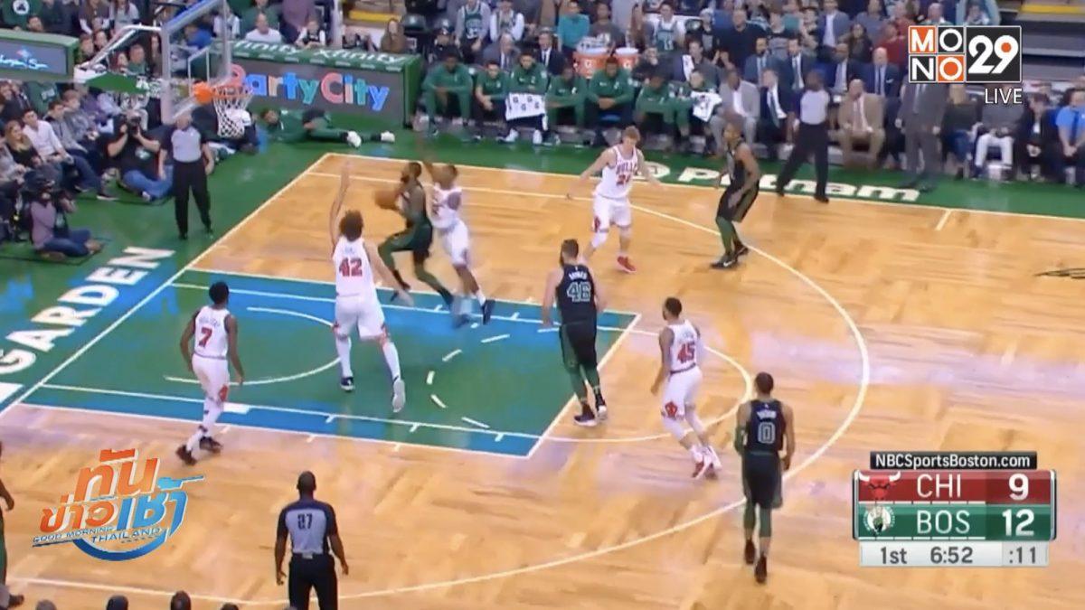 """""""คายรี"""" นำเซลติกส์หักเขากระทิงเปลี่ยว ยัดห่วง NBA"""