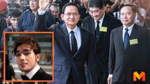 'เต๊ะ ศตวรรษ' โพสต์เสียใจ หลังศาลยกฟ้อง 'สมชาย' คดีสลายชุมนุมพธม. ปี51