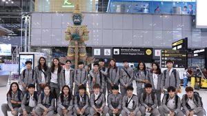 บอลหญิงไทยลุยไต้หวัน อุ่นเครื่องเตรียมพร้อมซีเกมส์2019