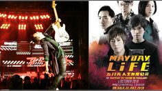 """เมย์เดย์ """"เดอะ บีทเทิลส์ แห่งแดนมังกร"""" พร้อมจัดคอนเสิร์ตครั้งแรกที่เมืองไทย!"""