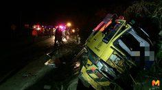 สลด!! รถบรรทุกน้ำกรมทางหลวง ขับลงภูทับเบิกแหกโค้งคนขับเสียชีวิต