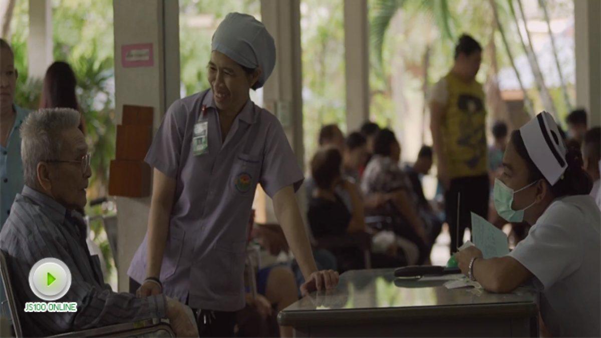 เสียงส่วนหนึ่งจากหมอ ที่ทำงานในโรงพยาบาลที่ขาดแคลน กับ คอนเสิร์ตการกุศล ศรัทธาเพื่อชีวิต