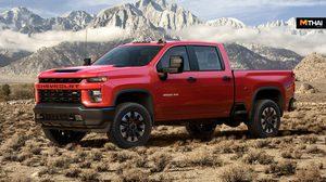 เปิดตัว Chevrolet Silverado HD 2020 มาพร้อมกับเครื่องยนต์ 6.6 ลิตรใหม่
