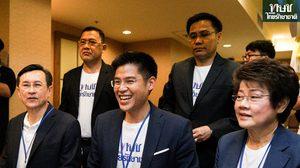 พรรคไทยรักษาชาติ ขอบคุณทุกกำลังใจ ยัน! เดินหน้าต่อไปในสนามเลือกตั้ง