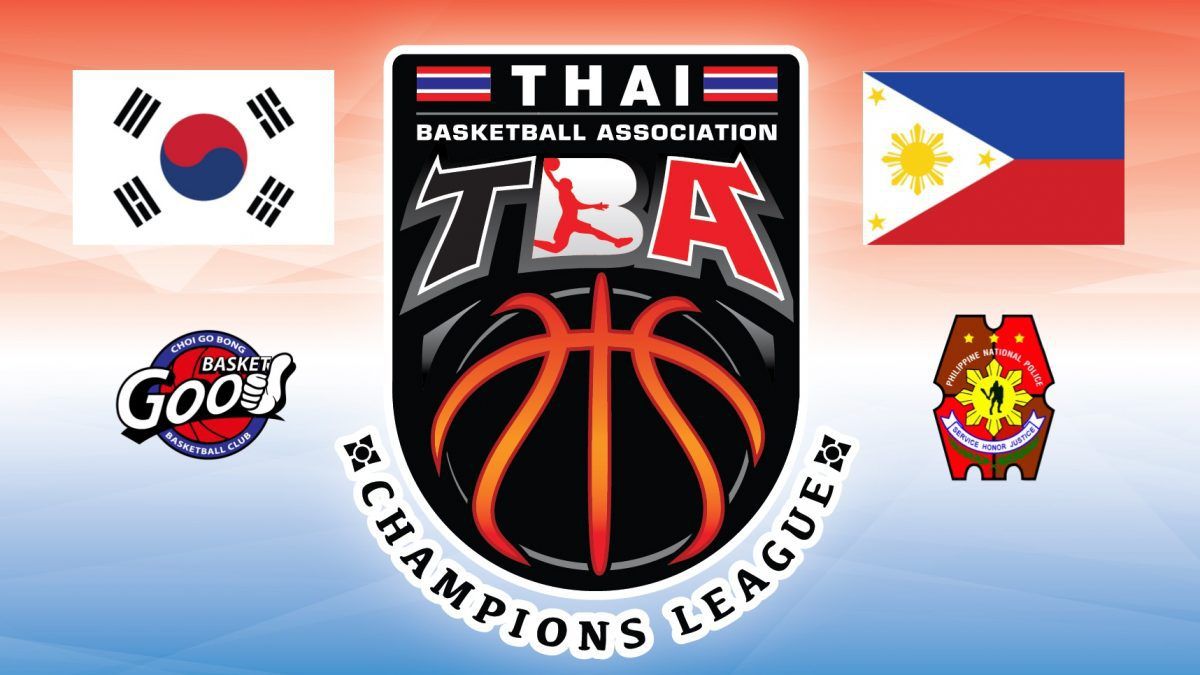 Highlight TBA คู่1 Basket Good (korea) vs National Polish (philipines) 1/5/60