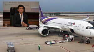 4 ก.พ.นี้ รัฐบาลบินรับคนไทยในอู่ฮั่น กลับประเทศ