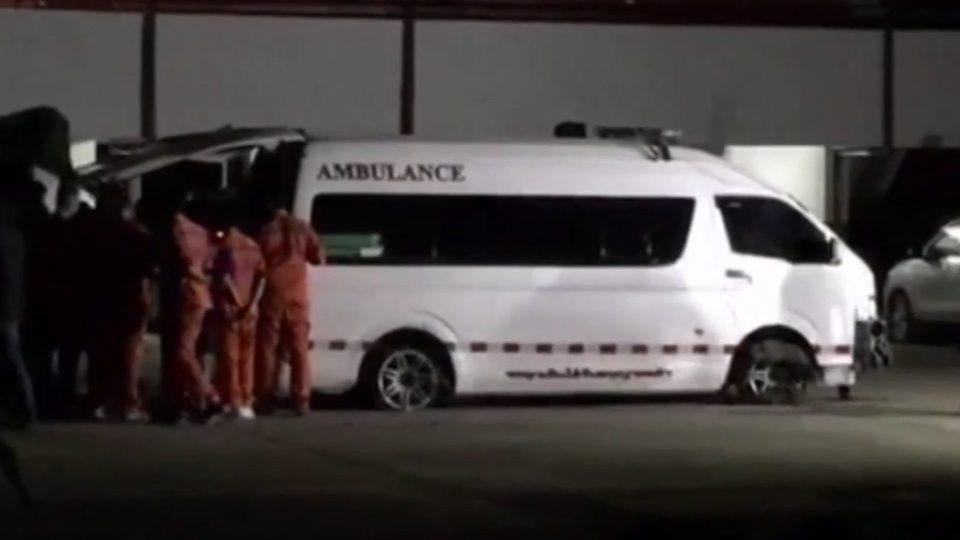 รวบผู้บงการขนยาเสพติด โดยใช้รถพยาบาล