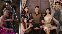 ช่อง 8 ส่งละคร ปอบผีเจ้า และ เรือนสายสวาท คืนจอ! ดึงใจแฟนละครไทย