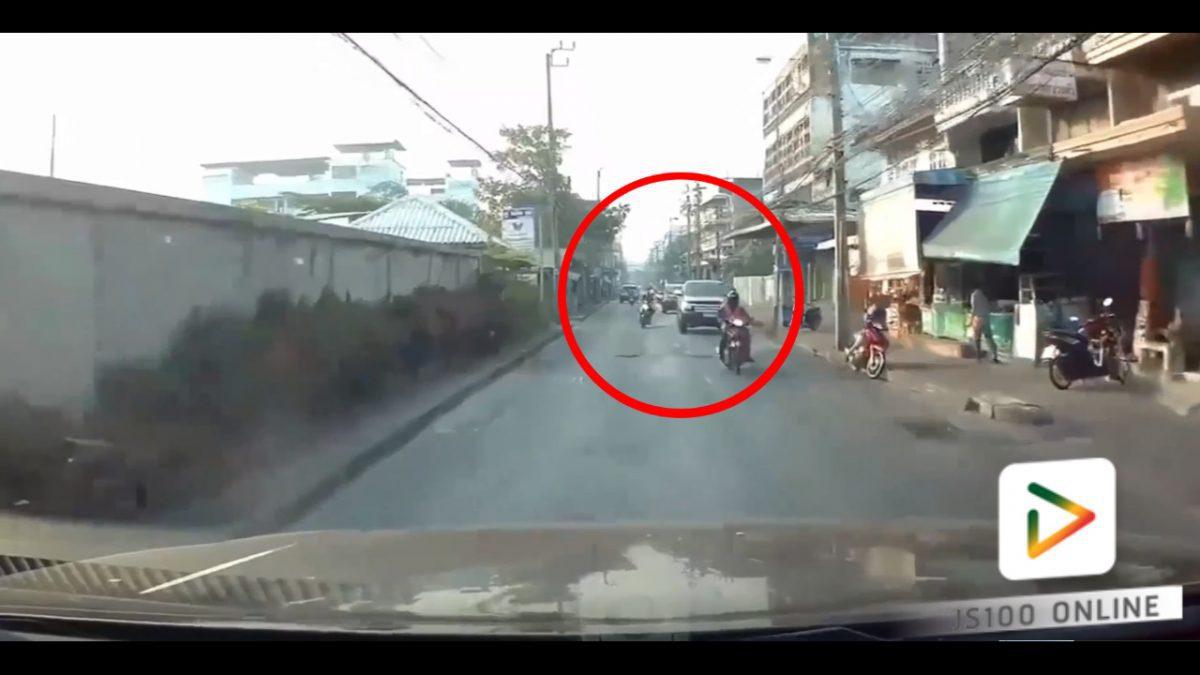 รถจยย.ขับแซงอันตราย!! (10-02-61)