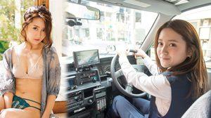 โชเฟอร์แท็กซี่สวย และเซ็กซี่ที่สุดในญี่ปุ่น Ikuta Kana