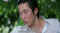 Fated to Love You ตอนที่ 1 1/3