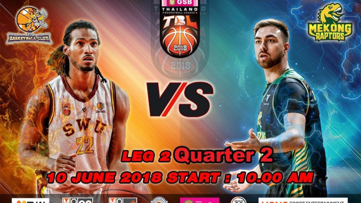 Q2 บาสเกตบอล GSB TBL2018 : Leg2 : SWU Basketball Club VS Mekong Raptors  (10 June 2018)