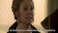 Reign EP1x11-4