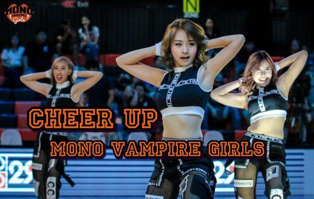 ร่าเริงไปกับพวกเธอสาวๆ Mono Vampire Girls