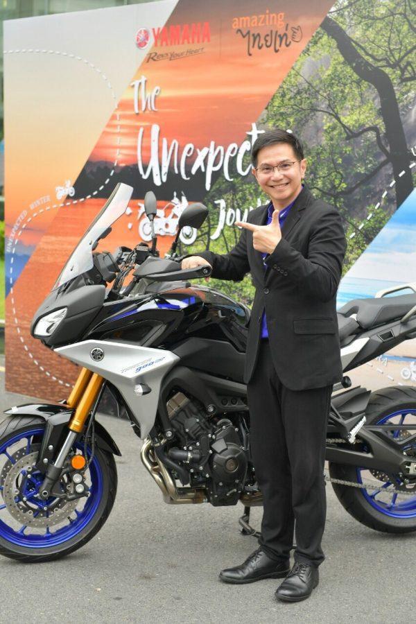 Yamaha The Unexpected Journey