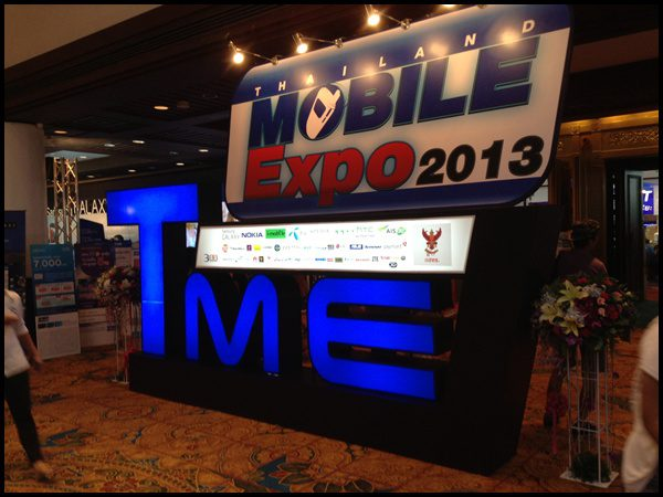 TME 2013 Hi-End 099