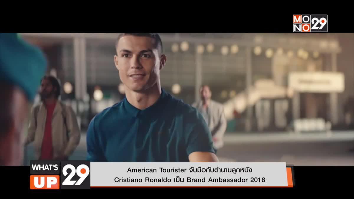 American Tourister จับมือกับตำนานลูกหนัง Cristiano Ronaldo เป็น Brand Ambassador 2018