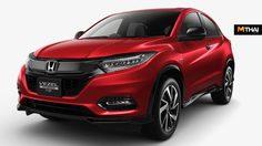 Honda HR-V Sport รถยนต์ SUV เปิดตัวรุ่นฉลองครบรอบ 5ปีที่ ญี่ปุ่น